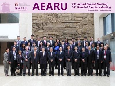 AEARU meeting 1