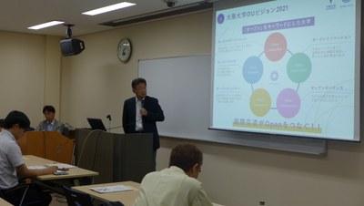 JICA Explanatory Session 2