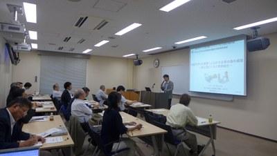JICA Explanatory Session 3